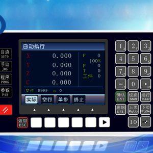 Bộ điều khiển TC55V